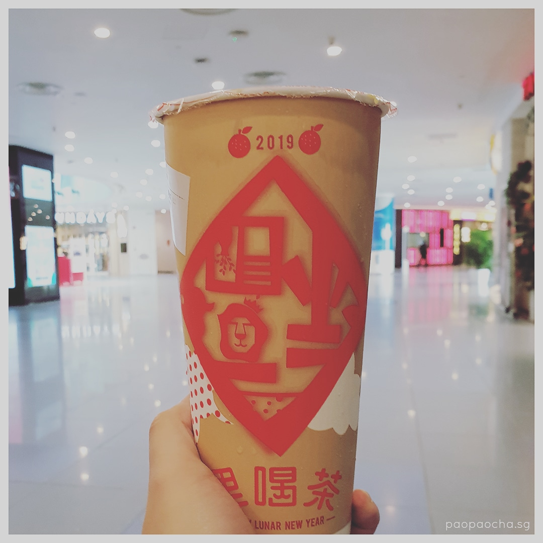 LiHO Da Hong Pao Milk Tea with Brown Sugar Pearls